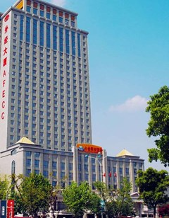 Days Hotel & Suites Hefei