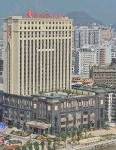 Ramada Plaza Shaoguan City Center