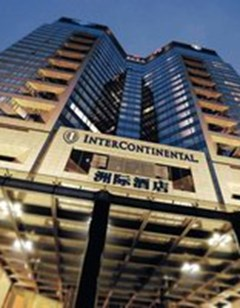 InterContinental Financial Street
