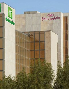 Holiday Inn Kuwait Al Thuraya City