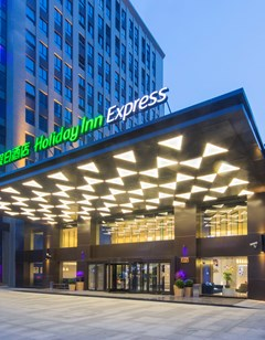Holiday Inn Express Jinshan