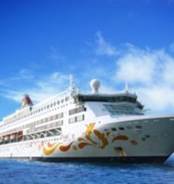 Star Cruises Star Pisces