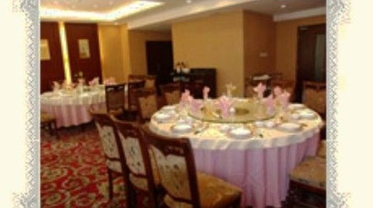 Yin Yuan Hotel Recreation