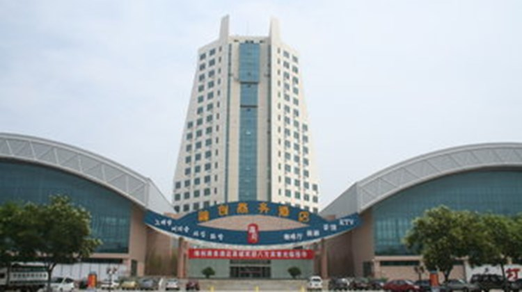 Yuanchuang Hotel Exterior