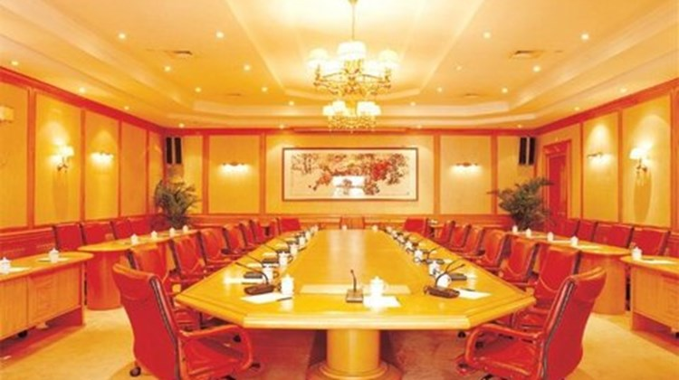 Zhongshan Hotspring Resort Hotel Meeting