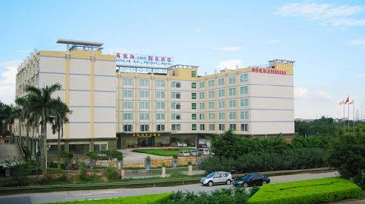 Yinggehai Holiday & Conference Hotel Exterior