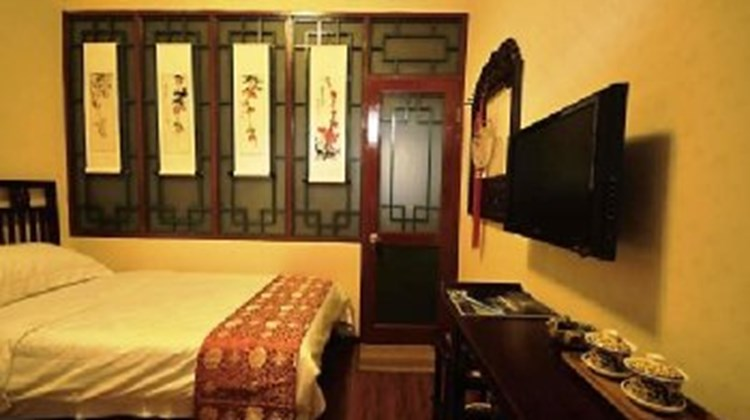 Beijing Best Hotel Room
