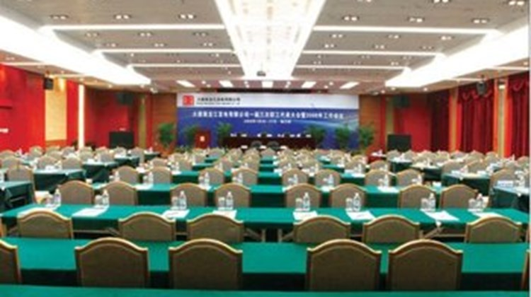Long Tang Business Hotel Meeting