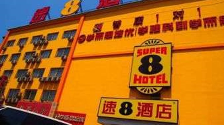 "Super 8 Hotel Beijing Tongzhou JiuKeShu Exterior. Images powered by <a href=""http://web.iceportal.com""  target=""_blank"">Ice Portal</a>."