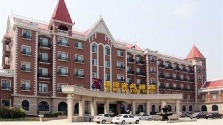 Ruiwan Hotel Tianjin Exterior Images Ed By A Href Http