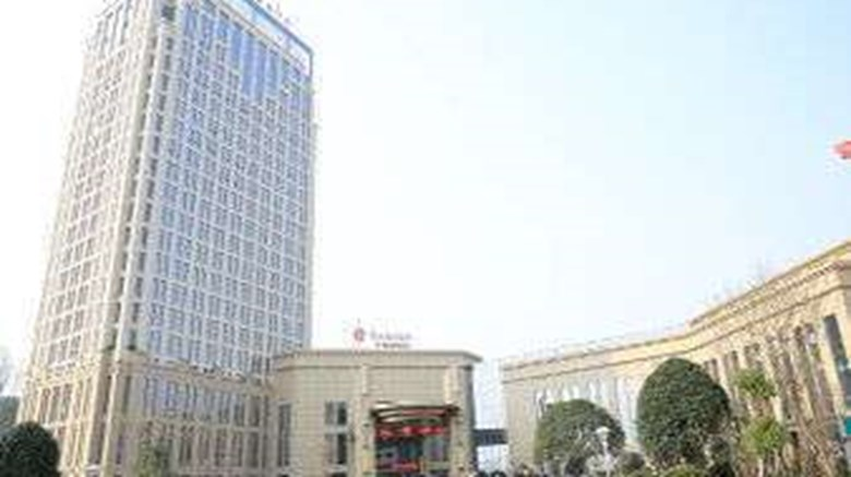 "Ramada Yiyang Taojiang Exterior. Images powered by <a href=""http://web.iceportal.com""  target=""_blank"">Ice Portal</a>."