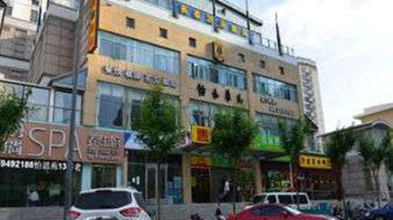 "Super 8 ChaoYangGongYuan DongFengNanLu Exterior. Images powered by <a href=""http://web.iceportal.com""  target=""_blank"">Ice Portal</a>."