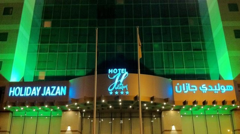 "Holiday Jazan Hotel Exterior. Images powered by <a href=""http://web.iceportal.com""  target=""_blank"">Ice Portal</a>."
