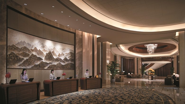 "Shangri La Nanchang Lobby. Images powered by <a href=""http://web.iceportal.com""  target=""_blank"">Ice Portal</a>."