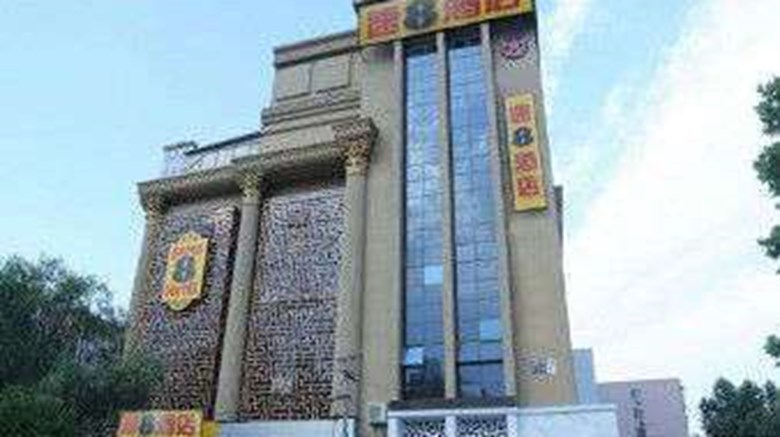 "Super 8 Hotel Tongzhou Dongguan Wu Yi Hu Exterior. Images powered by <a href=""http://web.iceportal.com""  target=""_blank"">Ice Portal</a>."