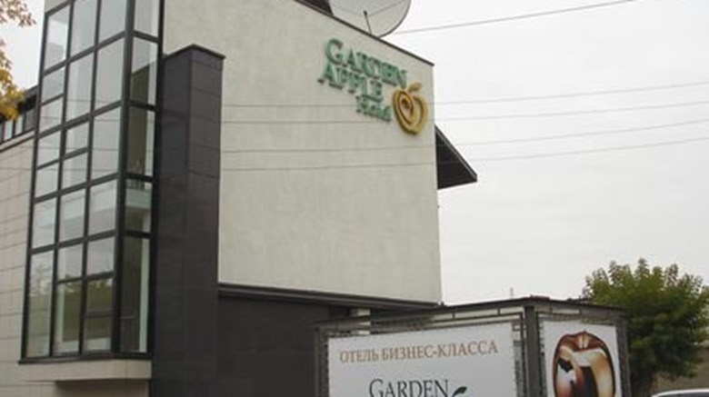 "Garden Apple Hotel Exterior. Images powered by <a href=""http://www.leonardo.com""  target=""_blank"">VFM Leonardo</a>."