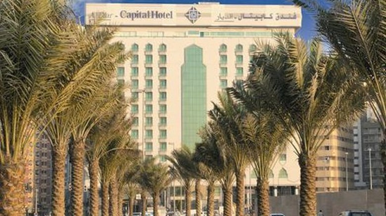 "Al Diar Capital Hotel Exterior. Images powered by <a href=""http://www.leonardo.com""  target=""_blank"">Leonardo</a>."