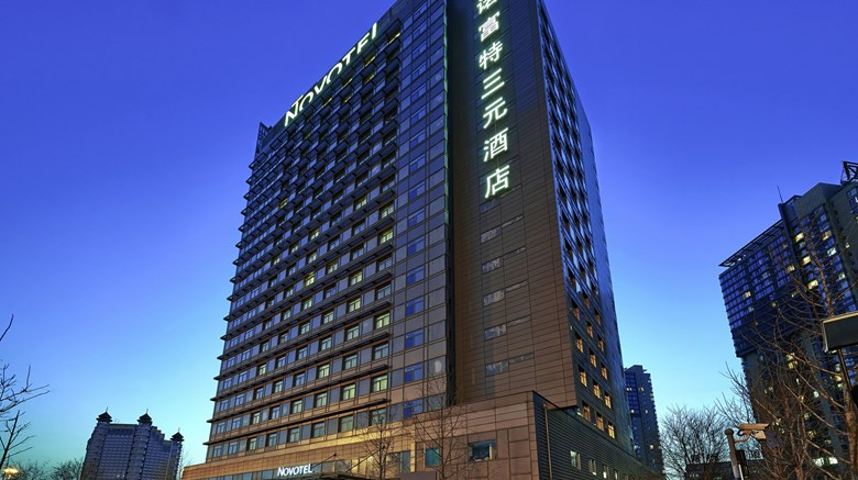 Hotel Novotel Beijing Sanyuan Exterior Images Ed By A Href Http
