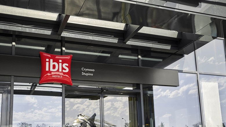 "Ibis Stupino Exterior. Images powered by <a href=""http://www.leonardo.com""  target=""_blank"">Leonardo</a>."