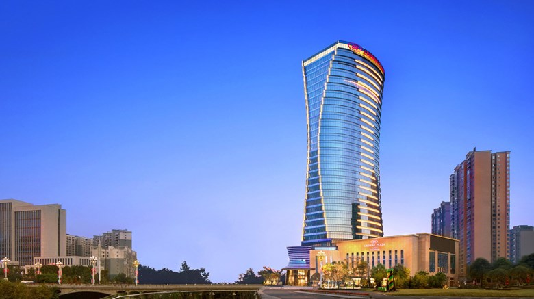 "Crowne Plaza Xiangxi Exterior. Images powered by <a href=""http://www.leonardo.com""  target=""_blank"">Leonardo</a>."