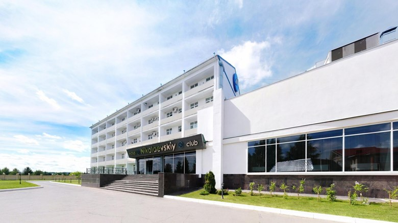 "Nikolaevskiy Hotel Exterior. Images powered by <a href=""http://www.leonardo.com""  target=""_blank"">Leonardo</a>."