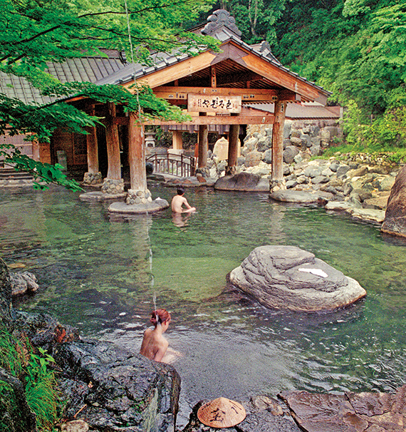The onsen (hot spring) at Takaragawa in Gunma Prefecture.