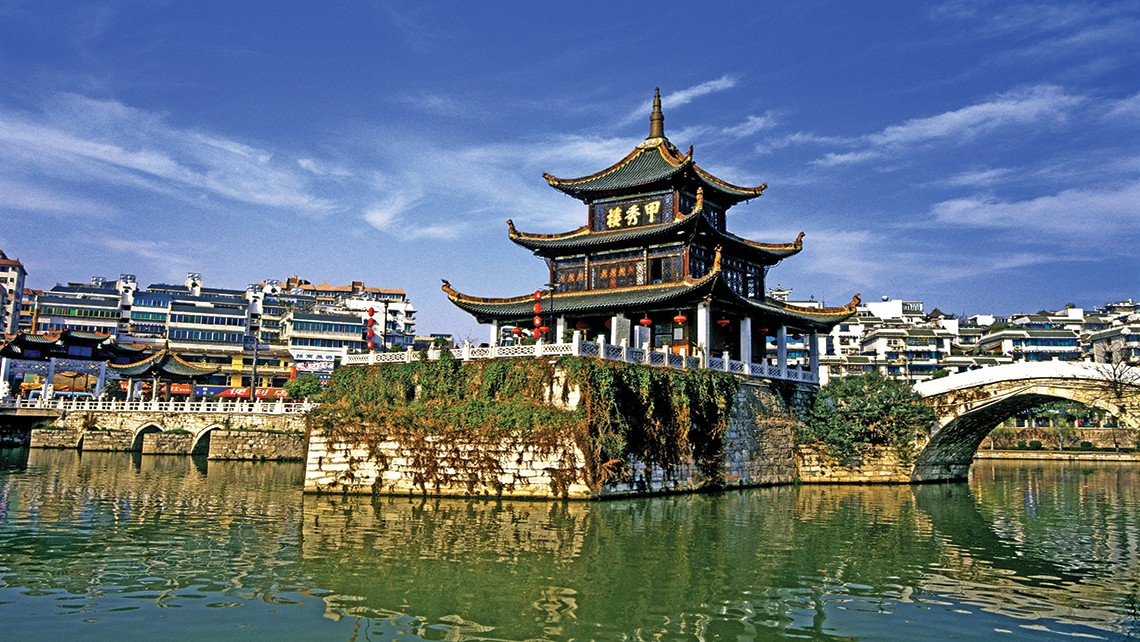 Guizhou A Natural Blend Of Old New Travel Weekly