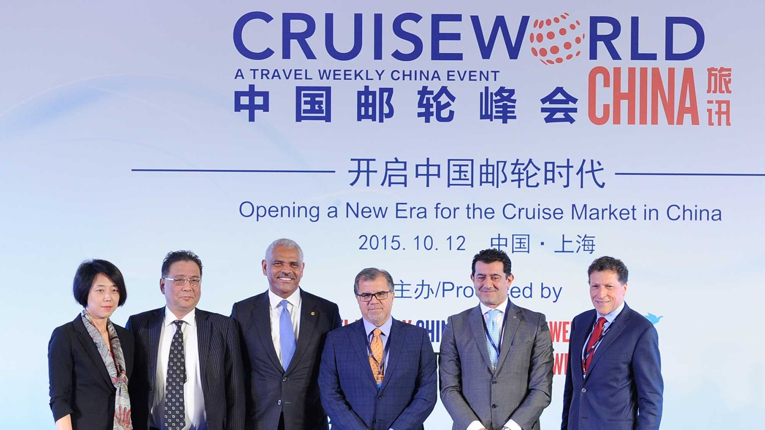Cruise execs beam optimism about China despite challenges