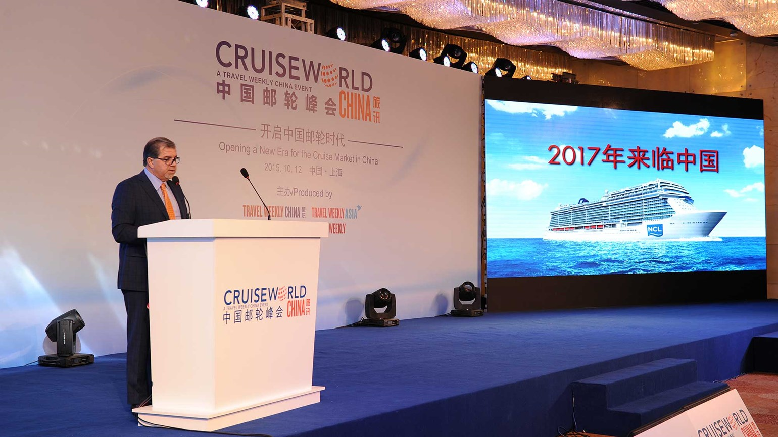 Norwegian Cruise Line to build a ship for China