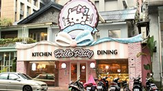 The Hello Kitty Kitchen and Dining cafe in Taipei, Taiwan.