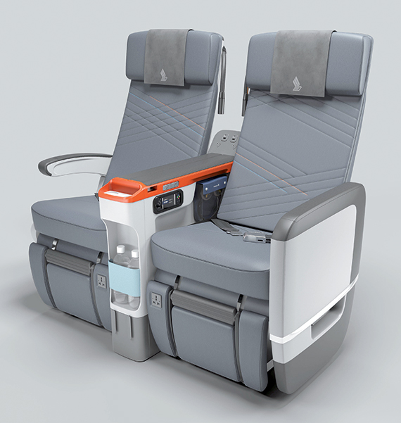 Singapore Airlines  was among those who started to offer premium economy seats last year.