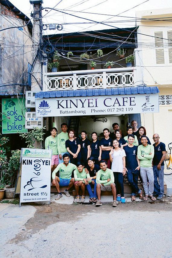 Kinyei International promotes youth social entrepreneurship and responsible tourism with two businesses, including this training cafe, the Kinyei Cafe.