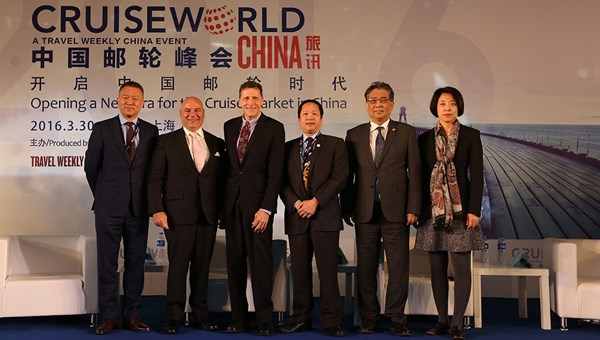 China's top cruise industry executives addressed hundreds of Chinese travel advisers at Travel Weekly CruiseWorld China, held in Shanghai last week. From left, Roger Chen, chairman for China, Carnival Corp.; David Herrera, president, Norwegian Cruise Line Holdings China; Travel Weekly Editor in Chief Arnie Weissmann; Zheng Weihang, secretary general, China Cruise and Yacht Industry Association; Zinan Liu, president of China and North Asia Pacific Region, Royal Caribbean International; and Susan Li, editorial director, Travel Weekly China.