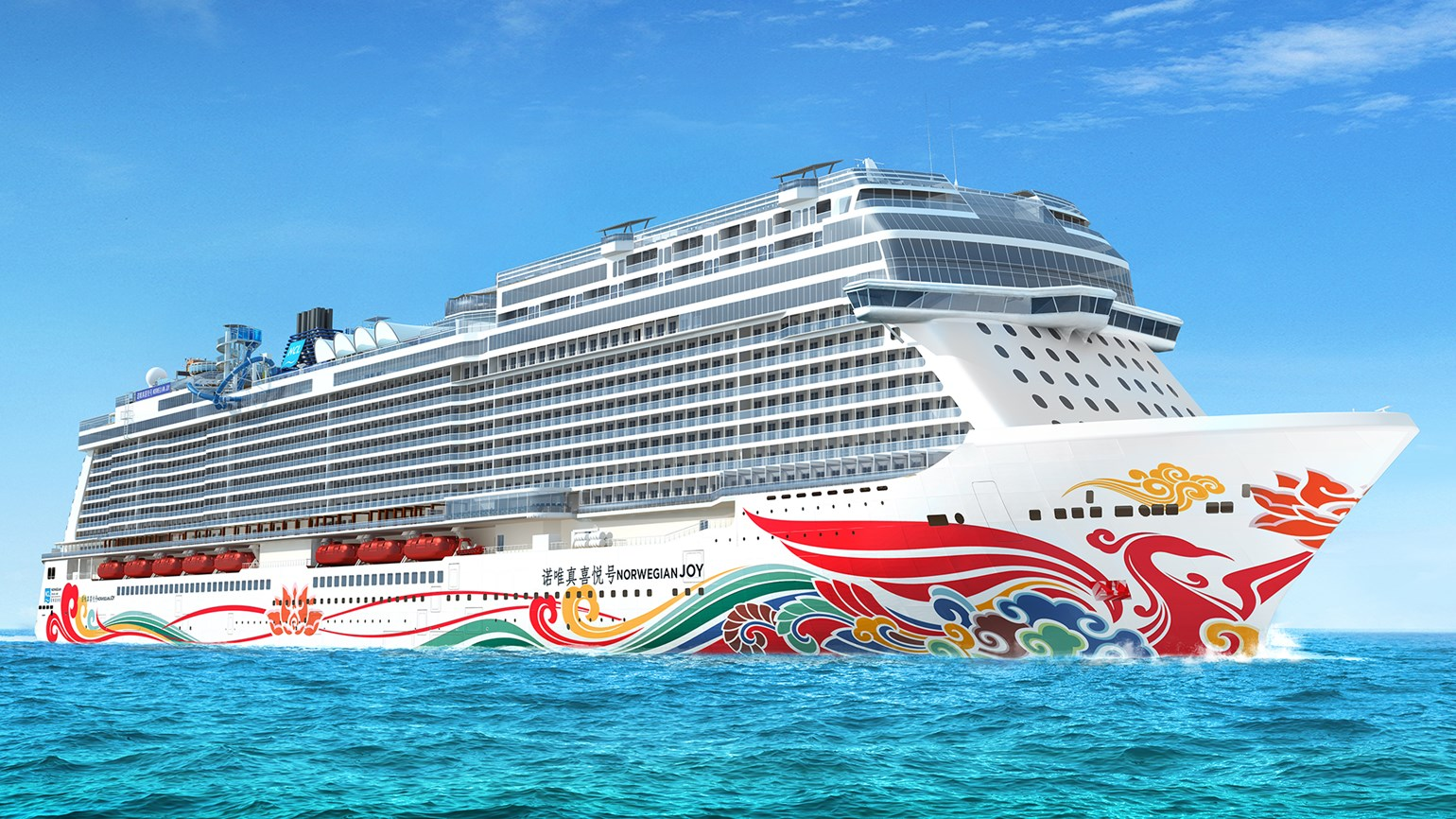 Norwegian's fourth Breakaway Plus ship bound for China
