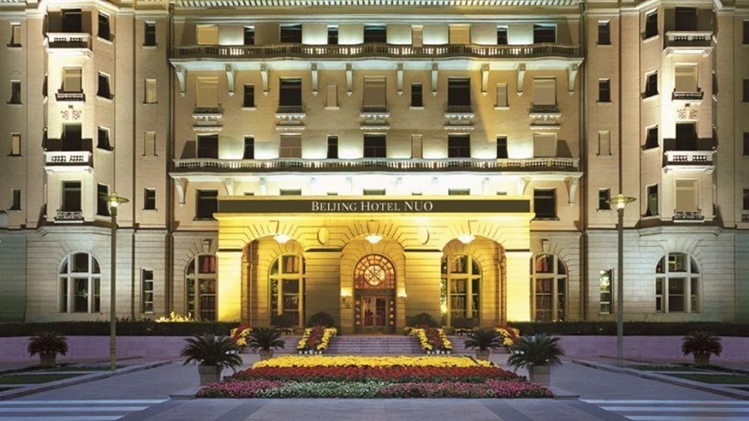 Historic Beijing hotel changes brands