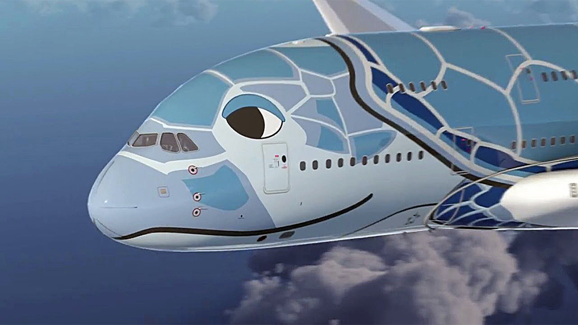 Ana Announces Hawaii Route With New Airbus Travel Weekly