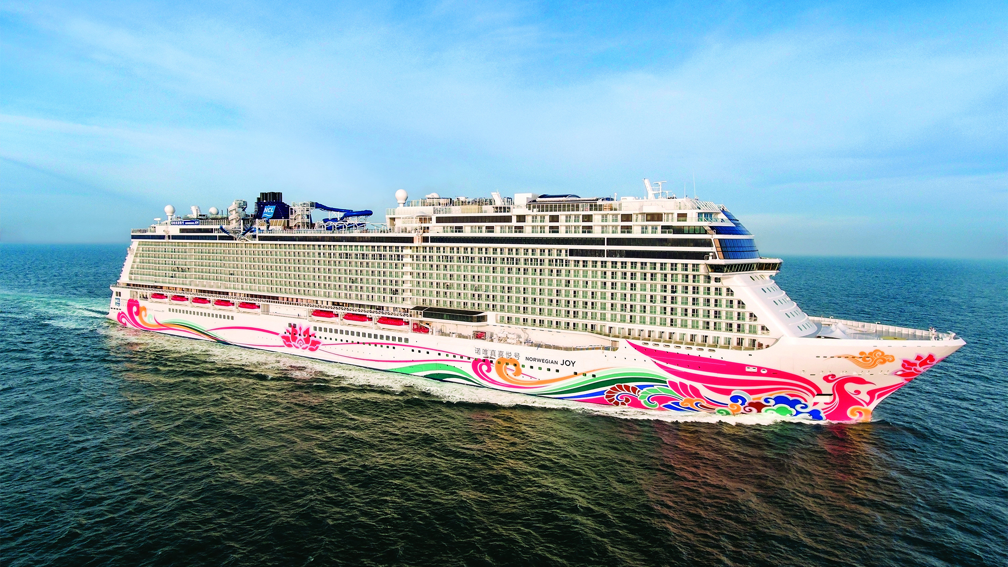 The Norwegian Joy, built for the Chinese market, will move to Alaska next spring.