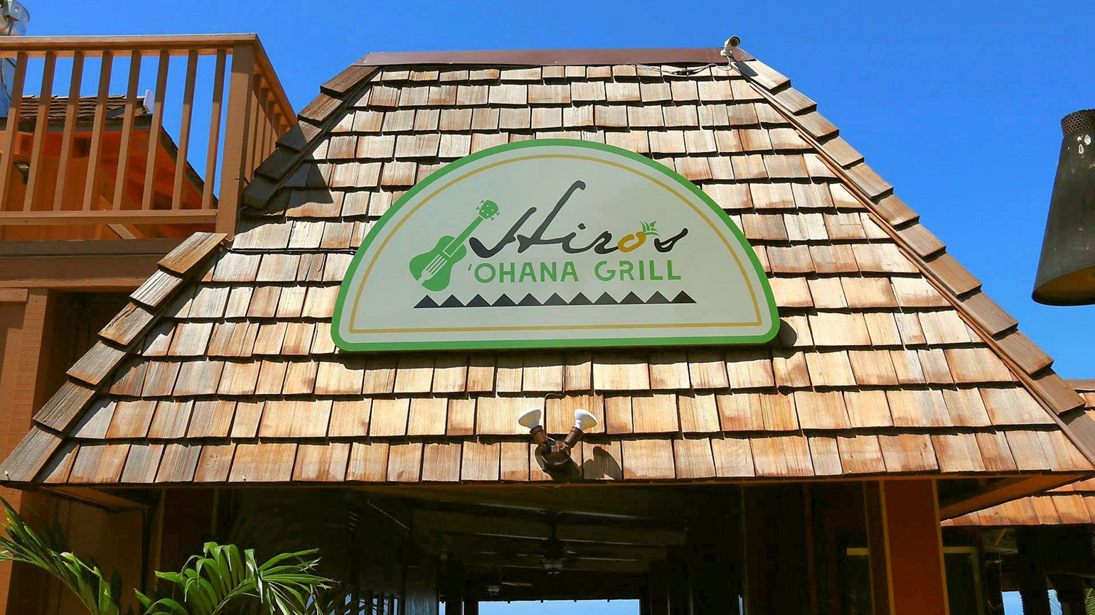 Family values at Hotel Molokai's Ohana Grill