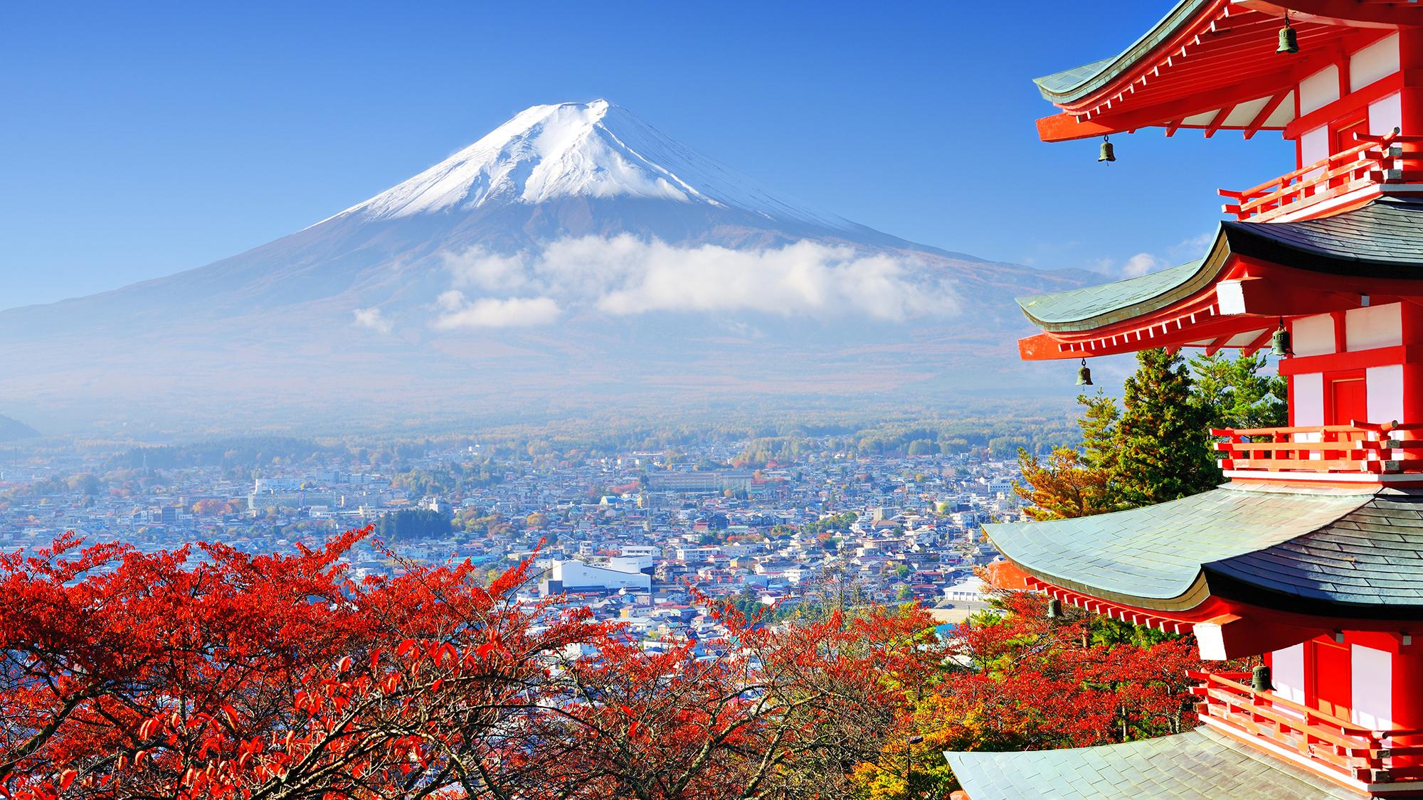 Japan Tour Travel Weekly - Japan tour