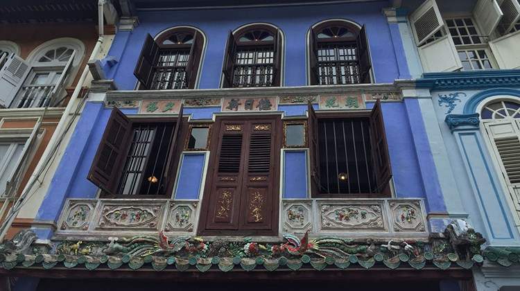 The Baba House, which was built in the 1890s and today serves as a museum showcasing Peranakan (or Straits-born Chinese) culture.