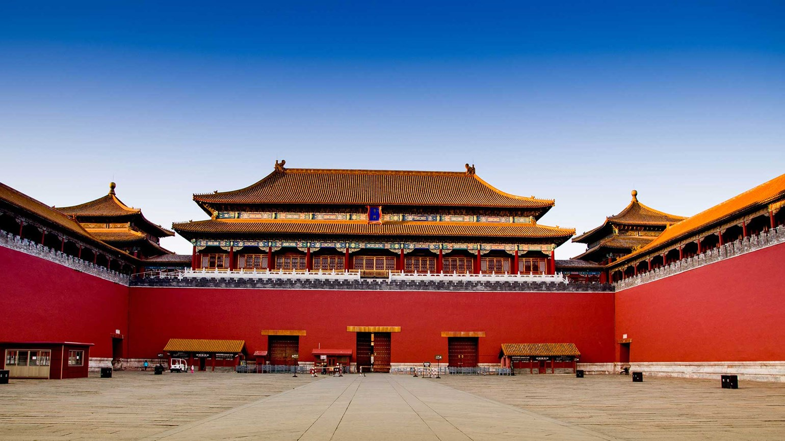 China tour from $1199