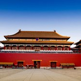 China tour, from $1,199