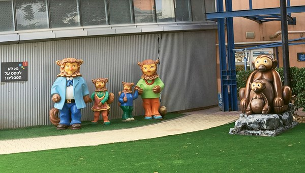 The Israel Children's Museum in Holon offers several age-appropriate experiences, ranging from a guided visit with the museum's half-owl, half-cat mascot Yanshul (at left in photo) to an interactive Beatles retrospective featuring videos, costumes and a recording studio.
