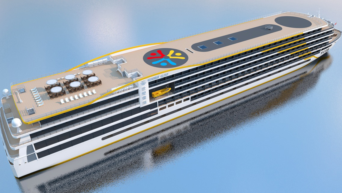 A rendering of Century Cruises' forthcoming Century Glory.