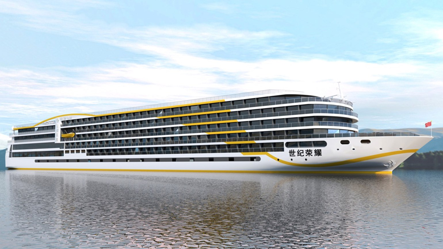 Century Cruises to launch newbuild Yangtze ship in 2019