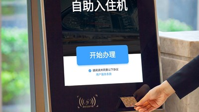 Marriott piloting facial recognition check-in in China