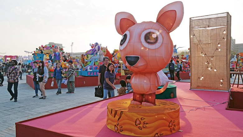 A whimsical creation on display at the annual lantern festival in Chiayi, Taiwan.