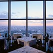 Elegance exemplified at two Tokyo luxury hotels