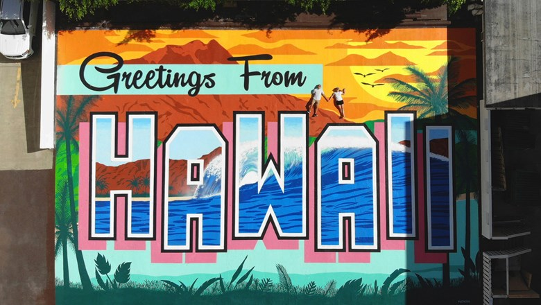 "The ""Greetings from Hawaii"" mural unveiled at The Alohilani Resort Waikiki Beach on Feb. 8 is one in a nationwide series by artists Victor Ving and photographer Lisa Beggs."
