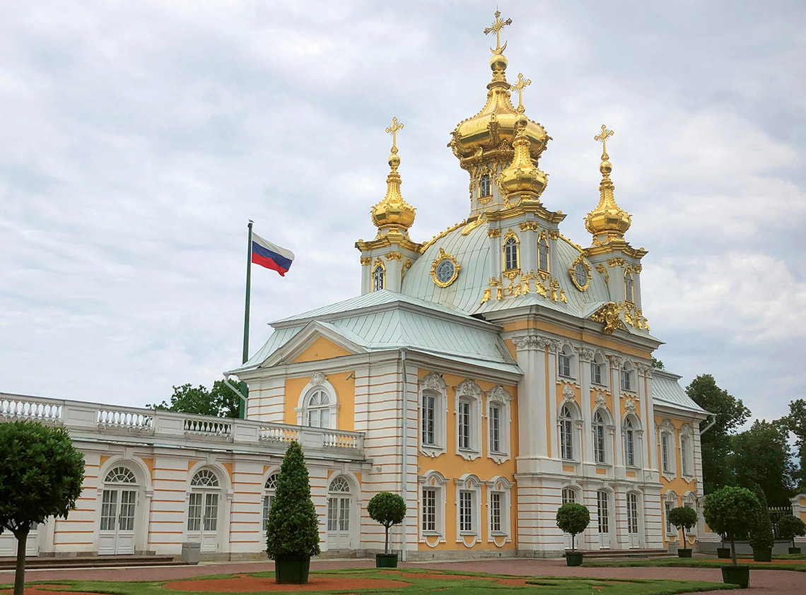 The Church of the Grand Palace at the Peterhof, a palace complex commissioned by Peter the Great.